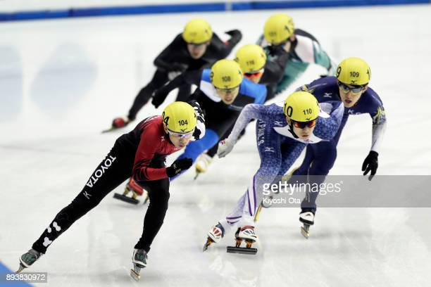 Hiroki Yokoyama leads the pack in the Men's 1500m Semifinal during day one of the 40th All Japan Short Track Speed Skating Championships at Nippon...