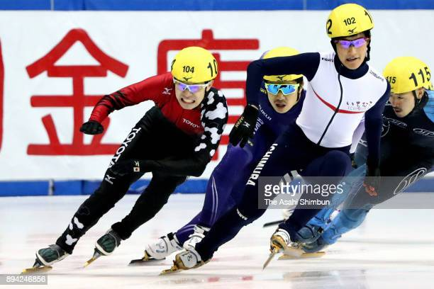 Hiroki Yokoyama leads the pack to win the Men's 1500m Final A during day one of the 40th All Japan Short Track Speed Skating Championships at Nippon...