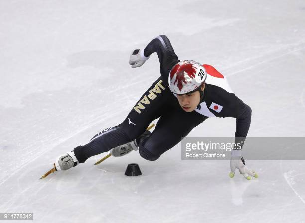Hiroki Yokoyama of Japan trains during Short Track Speed Skating practice ahead of the PyeongChang 2018 Winter Olympic Games at Gangneung Ice Arena...