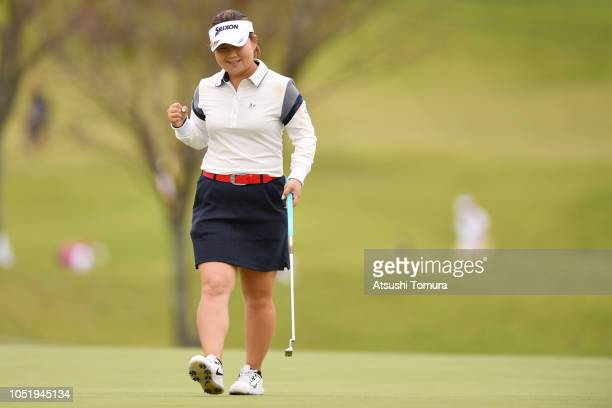 Hiroko Azuma of Japan celebrates after making her birdie putt on the 18th hole during the first round of the Fujitsu Ladies at Tokyu Seven Hundred...