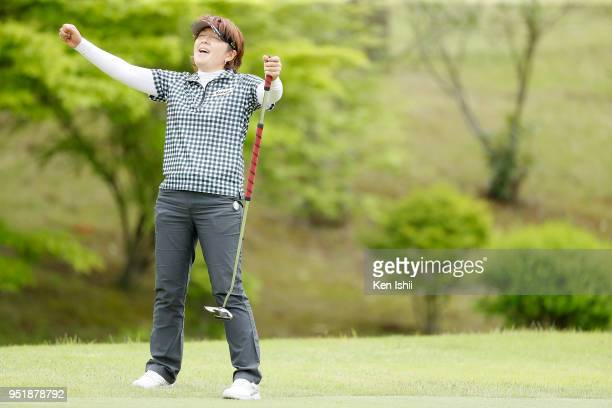 Hiroko Fukushima of Japan celebrates her birdie on the 8th green during the first round of the CyberAgent Ladies Golf Tournament at Grand fields...