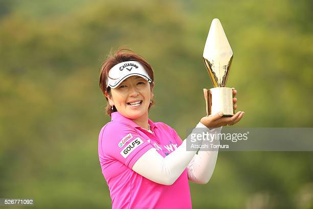 Hiroko Fukushima of Japan poses with the trophy after winning the CyberAgent Ladies Golf Tournament at the Grand Fields Country Club on May 1 2016 in...