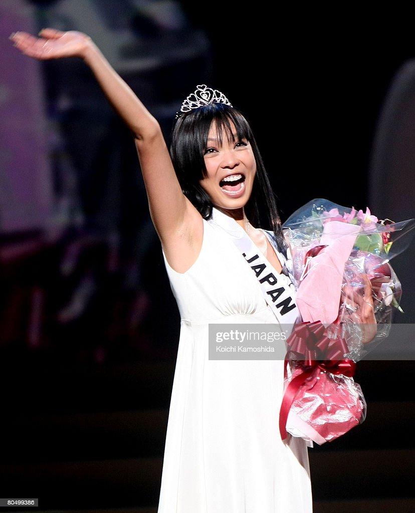 Hiroko Mima is Mima Hiroko - Miss Universe Japan 2008