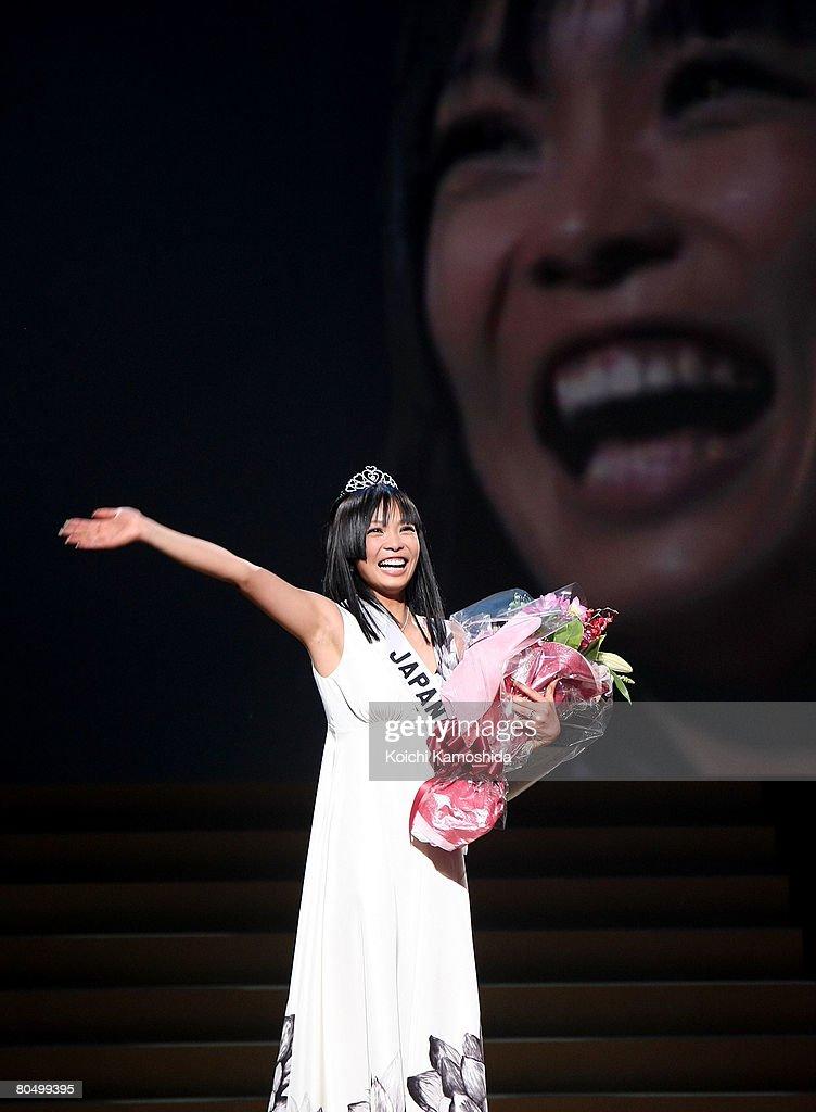 Hiroko Mima celebrates after being chosen as Miss Japan