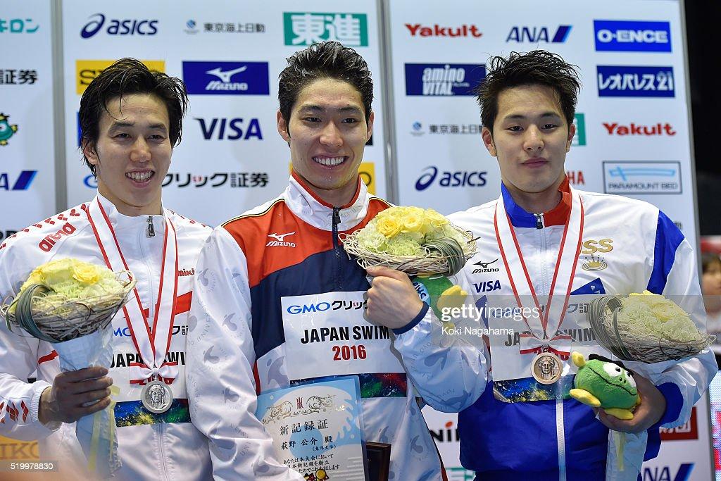 Japan Swim 2016 - Day 6 : News Photo