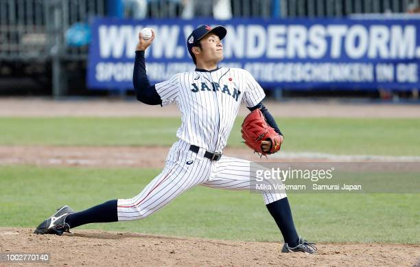 Hiromi Ito of Japan pitches in the 6th inning during the Haarlem Baseball Week game between Japan and Chinese Taipei at Pim Mulier Stadion on July 20...