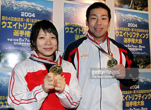 Hiromi Miyake, gold medalist of Women's -48kg and her elder brother Toshihiro Miyake, gold medalist of the Men's -77kg pose for photographs during...