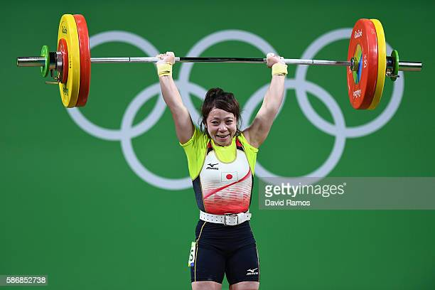 Hiromi Miyake of Japan competes in the Women's 48kg Group A Final on Day 1 of the Rio 2016 Olympic Games at Riocentro - Pavilion 2 on August 6, 2016...