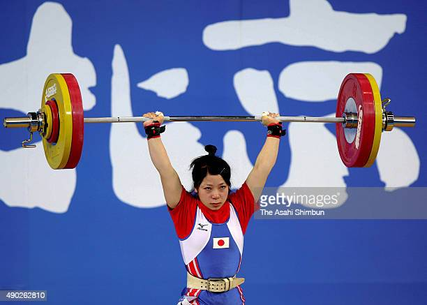 Hiromi Miyake of Japan competes in the Women's -53kg class during the weightlifting Olympic test event on January 22, 2008 in Beijing, China.