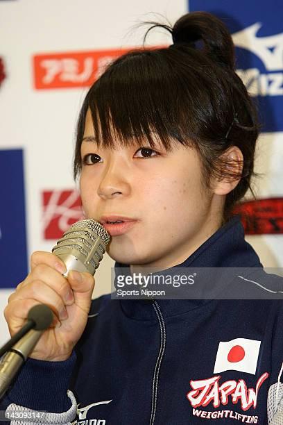 Hiromi Miyake speaks during the press conference at Kishi Memorial Gymnasium on June 2, 2008 in Tokyo, Japan.