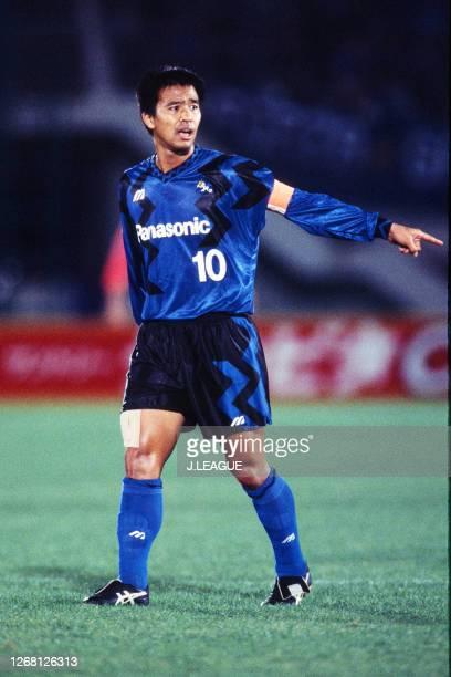 Hiromitsu Isogai of Gamba Osaka gestures during the J.League Nicos Series match between Gamba Osaka and Urawa Red Diamonds at the Expo '70...