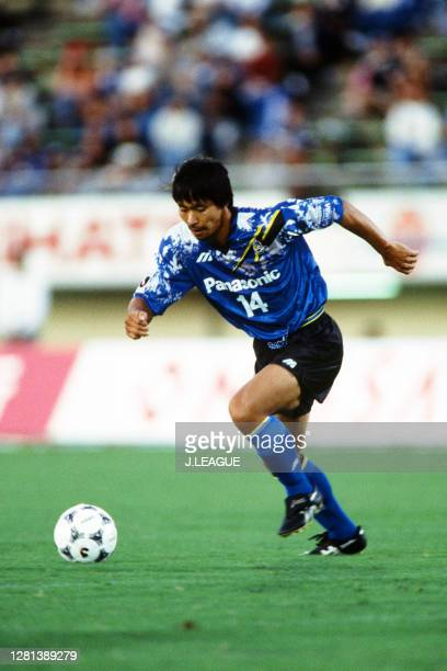Hiromitsu Isogai of Gamba Osaka in action during the J.League match between Gamba Osaka and Cerezo Osaka at the Expo '70 Commemorative Stadium on...