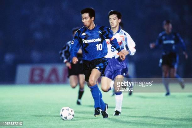 Hiromitsu Isogai of Gamba Osaka in action during the JLeague Nicos Series match between Yokohama Flugels and Gamba Osaka at the Suizenji Stadium on...