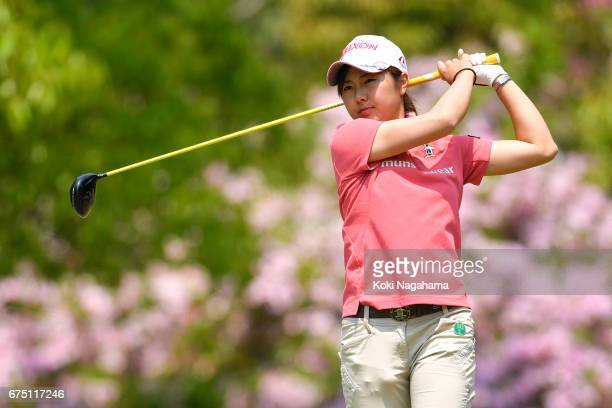 Hiromu Ono hits her tee shot on the 9th during the final round of the KCFG Ladies Golf Tournament at the Chiba Country Club at Takeo Golf Club on...