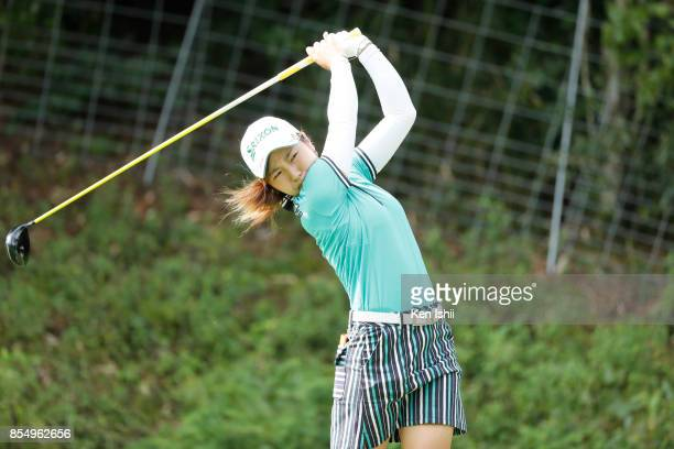 Hiromu Ono of Japan hits a tee shot on the second hole during the final round of the Fundokin Ladies at the Usuki Country Club on September 28 2017...