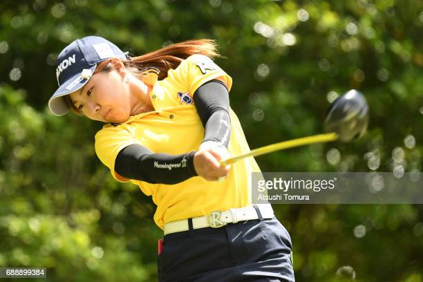 Hiromu Ono of Japan hits her tee shot on the 4th hole during the second round of the Resorttrust Ladies at the Oakmont Golf Club on May 27 2017 in...