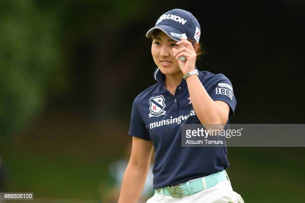 Hiromu Ono of Japan reacts during the final round of the Resorttrust Ladies at the Oakmont Golf Club on May 28 2017 in Yamazoe Japan