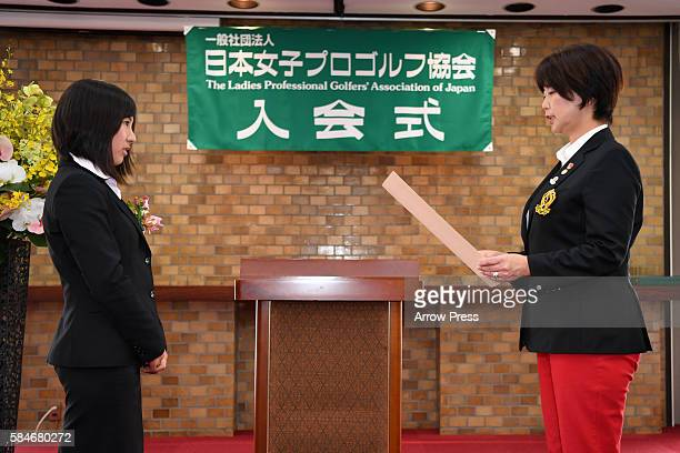 Hiromu Ono of Japan The chairman of LPGA Japan Hiromi Kobayashi during a welcoming ceremony following LPGA Pro Test at the Shunan Country Club on...