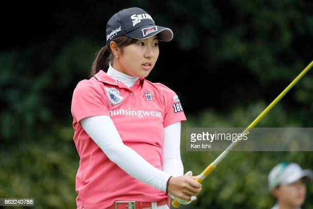 Hiromu Ono of Japan watches her tee shot on the 1st hole during the final round of the Kyoto Ladies Open at the Joyo Country Club on October 20 2017...