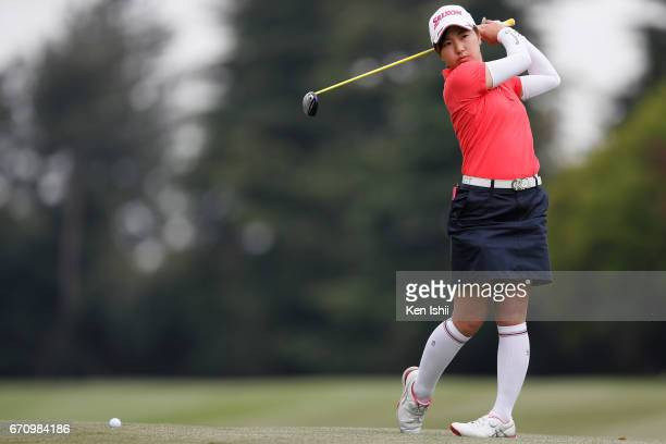 Hiromu Ono plays her shot on the 18th hole during the final round of the Panasonic Open Ladies at the Chiba Country Club on April 21 2017 in Noda...