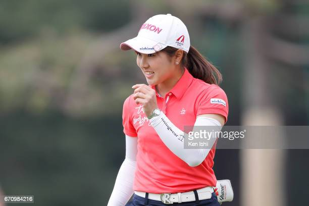 Hiromu Ono reacts on the ninth hole green during the final round of the Panasonic Open Ladies at the Chiba Country Club on April 21 2017 in Noda Japan