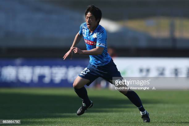 Hironori Nishi of Kamatamare Sanuki in action during the JLeague J2 match between Kamatamare Sanuki and Shonan Bellmare at Pikara Stadium on April 2...