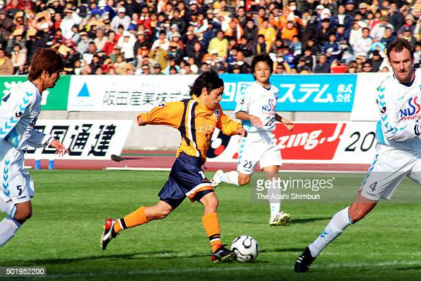 Hironori Saruta of Ehime FC in action during the JLeague second division match between Ehime FC and Yokohama FC at Ehime Prefecture Athletci Stadium...