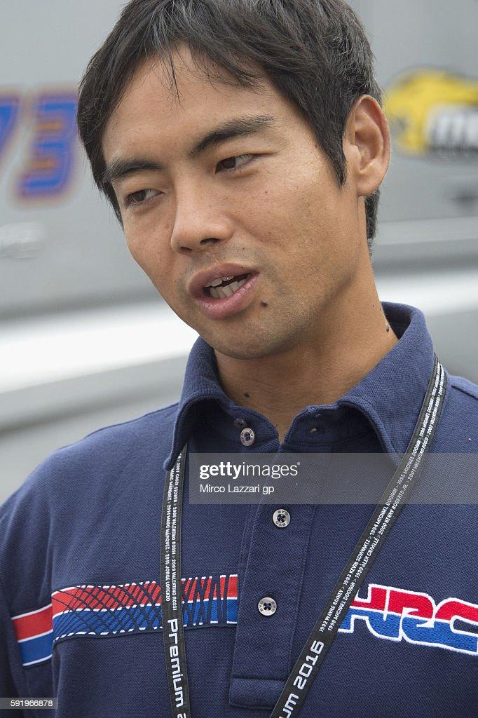 Hiroshi Aoyama net worth