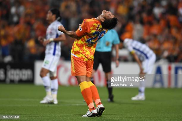 Hiroshi Futami of Shimizu SPulse celebrates his side's 10 victory at the final whistle of the JLeague J1 match between Shimizu SPulse and Ventforet...
