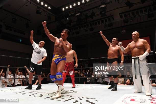 Hiroshi Hase is seen after in the ProWrestling Masters at Korakuen Hall on August 21 2018 in Tokyo Japan