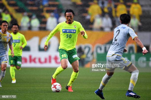 Hiroshi Ibusuki of JEF United Chiba in action during the JLeague J2 match between JEF United Chiba and VVaren Nagasaki at Fukuda Denshi Arena on May...