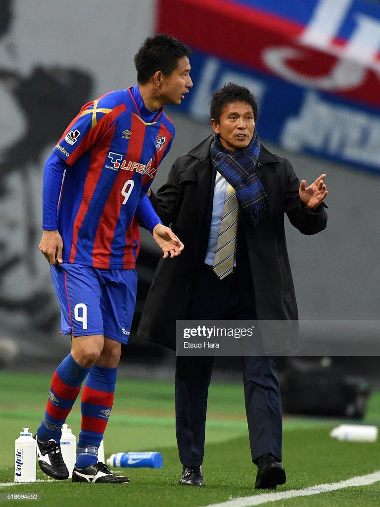 FC Tokyo v Nagoya Grampus - J.League : ニュース写真