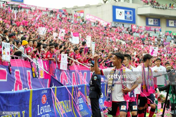 Hiroshi Kiyotake and Cerezo Osaka players celebrate with fans after the JLeague Levain Cup final between Cerezo Osaka and Kawasaki Frontale at...