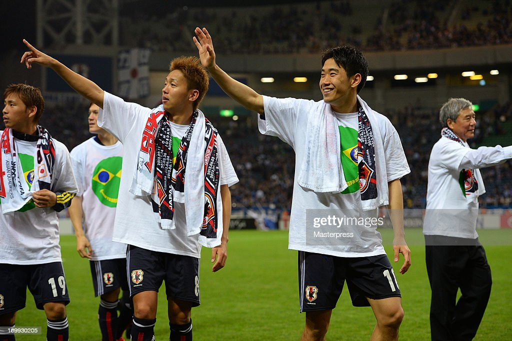 Japan v Australia - FIFA World Cup Asian Qualifier : ニュース写真