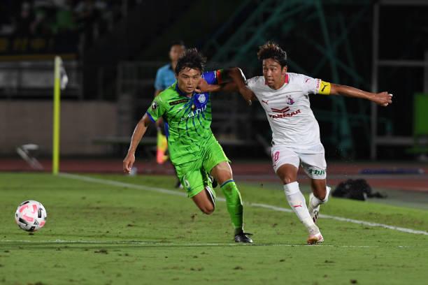 JPN: Shonan Bellmare v Cerezo Osaka - J.League Meiji Yasuda J1