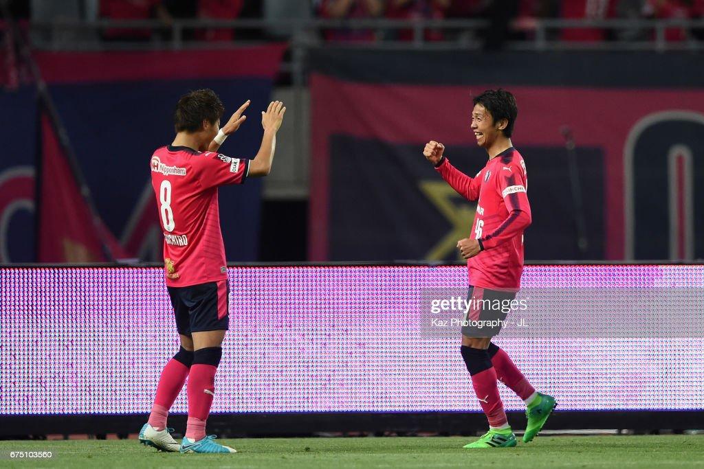 Cerezo Osaka v Kawasaki Frontale - J.League J1 : ニュース写真