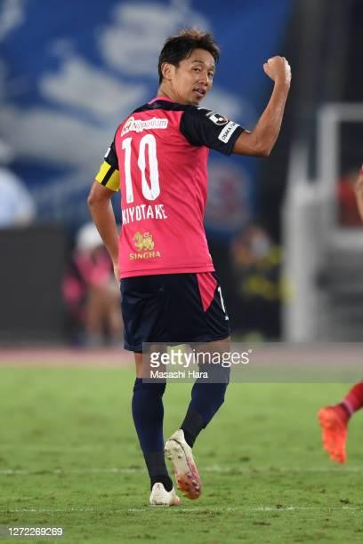 Hiroshi Kiyotake of Cerezo Osaka celebrates the first goal during the J.League Meiji Yasuda J1 match between Yokohama F.Marinos and Cerezo Osaka at...