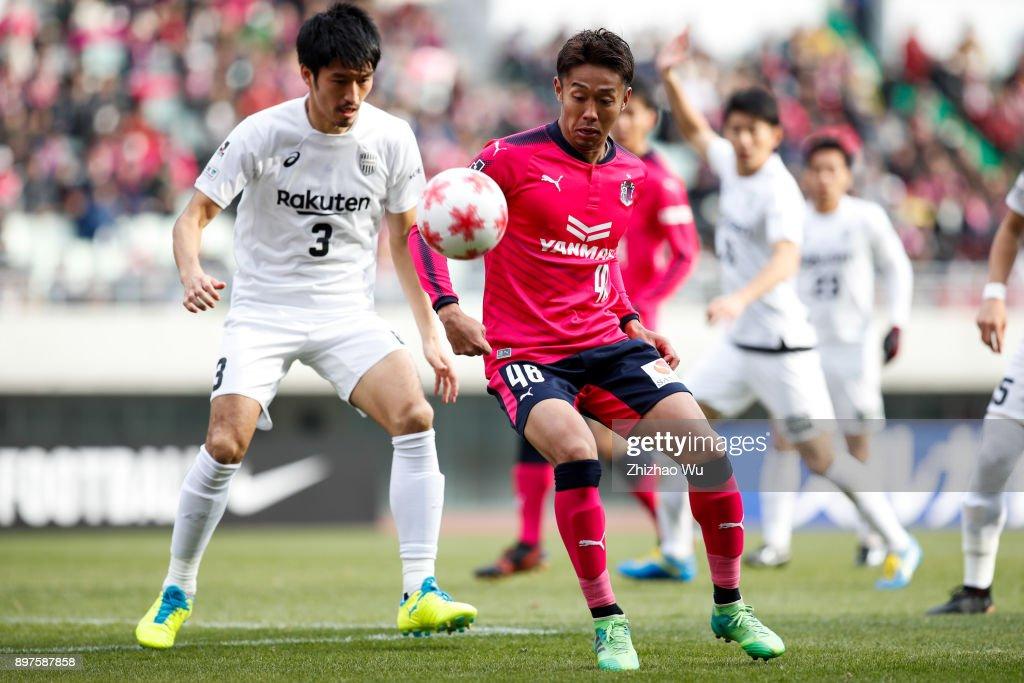 97th Emperor's Cup Semifinal - Vissel Kobe v Cerezo Osaka