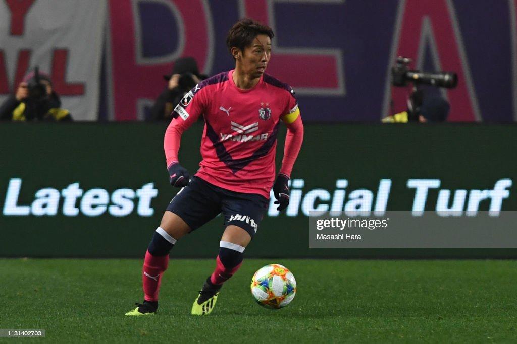 Cerezo Osaka v Vissel Kobe - J.League J1 : ニュース写真