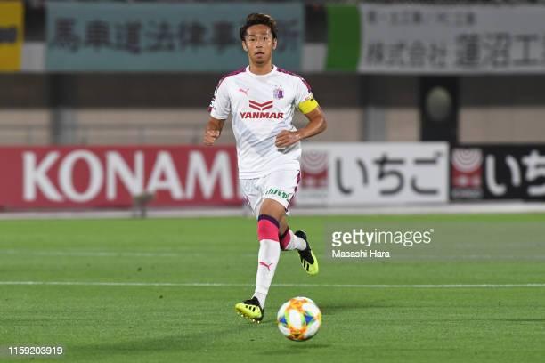 Hiroshi Kiyotake of Cerezo Osaka in action during the J.League J1 match between Shonan Bellmare and Cerezo Osaka at Shonan BMW Stadium Hiratsuka on...