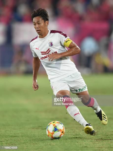Hiroshi Kiyotake of Cerezo Osaka in action during the J.League J1 match between Yokohama F.Marinos and Cerezo Osaka at Nissan Stadium on August 17,...