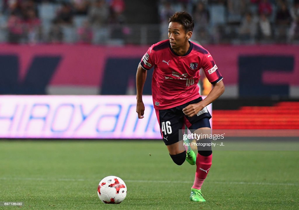 Cerezo Osaka v Shimizu S-Pulse - J.League J1 : ニュース写真