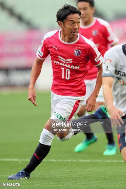 Hiroshi Kiyotake of Cerezo Osaka in action during the JLeague J1 match between Cerezo Osaka and FC Tokyo at Yanmar Stadium Nagai on April 14 2018 in...