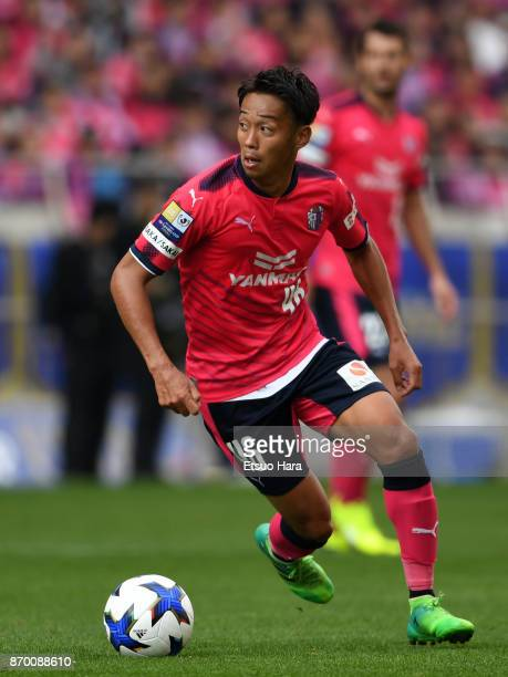 Hiroshi Kiyotake of Cerezo Osaka in action during the JLeague Levain Cup final match between Cerezo Osaka and Kawasaki Frontale at Saitama Stadium on...