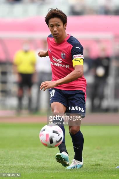 Hiroshi Kiyotake of Cerezo Osaka in action during the J.League Meiji Yasuda J1 match between Cerezo Osaka and Kawasaki Frontale at the Yanmar Stadium...