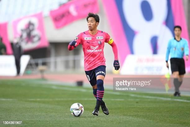 Hiroshi Kiyotake of Cerezo Osaka in action during the J.League Meiji Yasuda J1 match between Cerezo Osaka and Kashiwa Reysol at Yanmar Stadium Nagai...