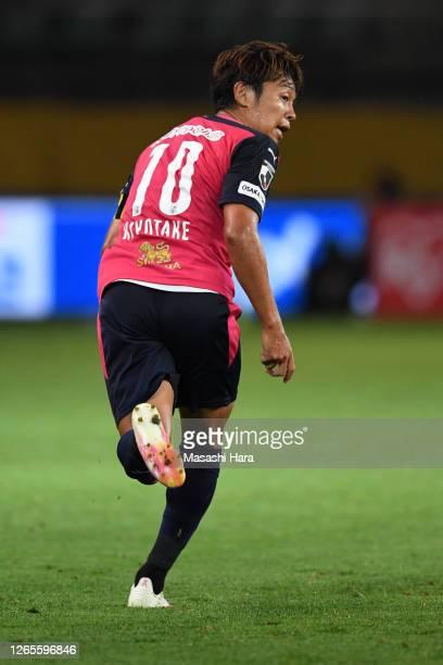 Hiroshi Kiyotake of Cerezo Osaka in action during the J.League YBC Levain Cup Group B match between Vegalta Sendai and Cerezo Osaka at Yurtec Stadium...