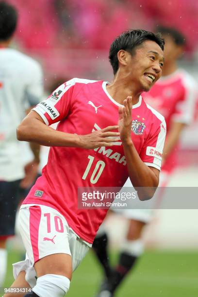 Hiroshi Kiyotake of Cerezo Osaka reacts during the JLeague J1 match between Cerezo Osaka and FC Tokyo at Yanmar Stadium Nagai on April 14 2018 in...