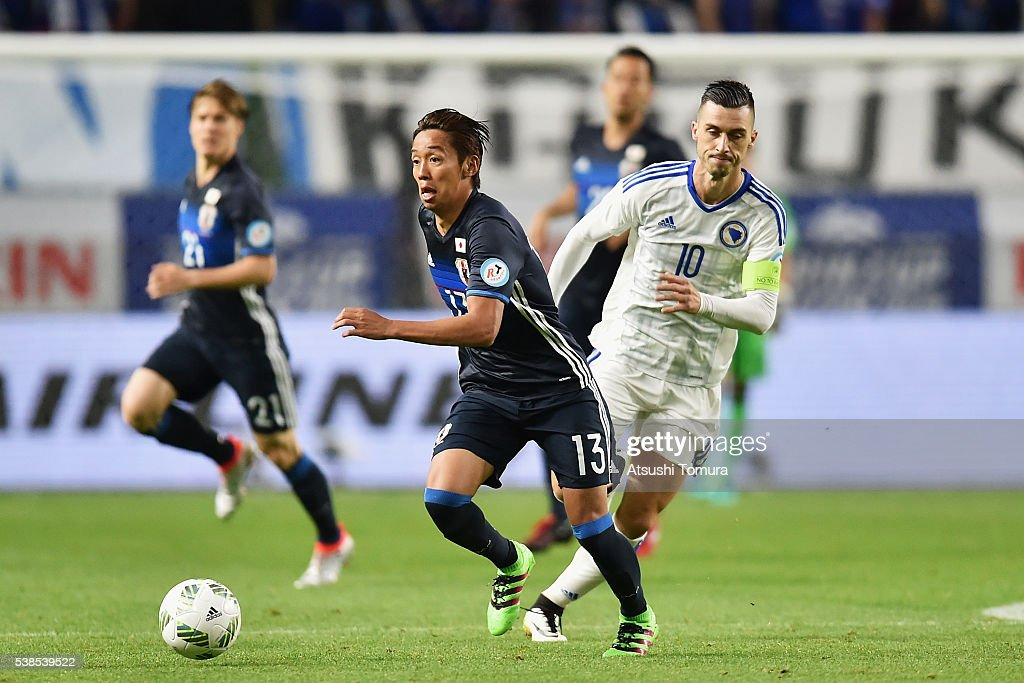 Japan v Bosnia And Herzegovina - International Friendly : News Photo