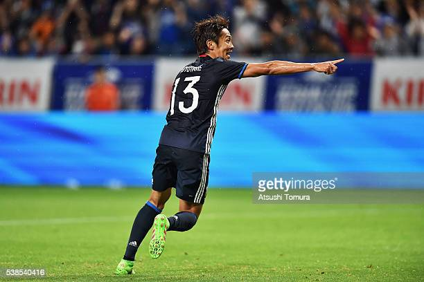 Hiroshi Kiyotake of Japan celebrates scoring his team's first goal during the international friendly match between Japan and Bosnia and Herzegovina...